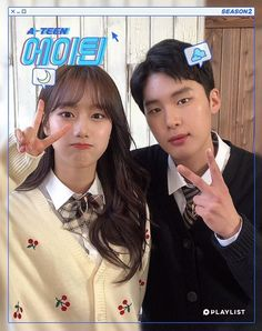 Web Drama, Drama Film, Drama Korea, Korean Drama, Dramas, Teen Web, You Are Cute, Kim Dong, Korean Couple