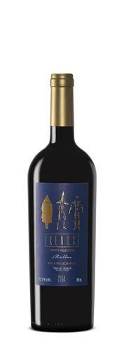 Villaseñor Vineyards - Cabernet Sauvignon Syrah - Family Selection