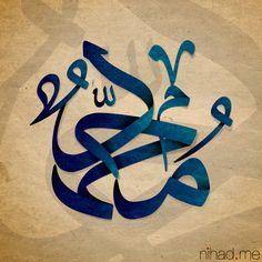DesertRose///Muhammed Rasul Allah/// calligraphy art/R Persian Calligraphy, Arabic Calligraphy Art, Arabic Art, Caligraphy, Calligraphy Alphabet, Islamic Wall Art, Typography Art, Sufi, Celtic Dragon