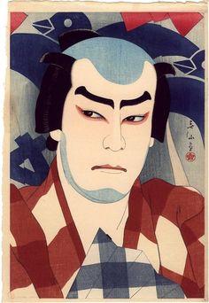 Portrait of kabuki actor Jitsukawa Enjaku II as Danshichi Kurobei', woodblock print by Natori Shunsen (1926).