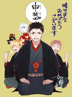 where is izumo tho?, Happy New Year from the Shima Houshold! + Mamushi!