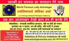 www.astrologercanada.com +91-9878437973