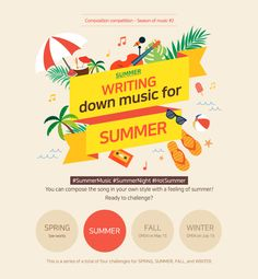 [Composition competition  - Season of music  #2]    Writing down music for summer  You can compose the song in your own style with a feeling of summer!  Ready to challenge?