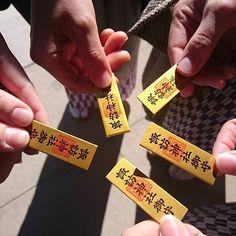 お守りをいただきました。 気持ちを新たにがんばります。 #東亜和裁 #toawasai #針供養 #お守り #和裁 #裁縫 #きもの #和服 #四日市 #諏訪神社
