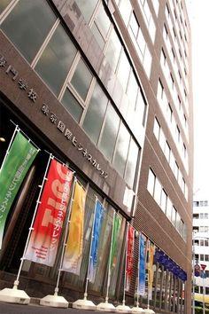 専門学校 東京国際ビジネスカレッジ|日本留学ラボ 外国人学生のための日本留学総合進学情報ウェブサイト