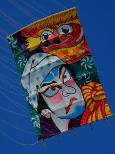 獅子舞凧 A traditional Japanese kite. See how many lines there are, helping to hold it's shape in the air. Some of these are enormous, requiring a team of people to manage the flying line and launch the kite. T.P. (my-best-kite.com)
