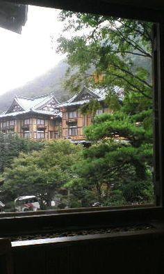 Hakone-Fuziya Hotel