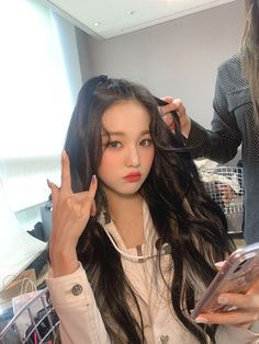 IZ*ONE-Wonyoung official update Beautiful Young Lady, Most Beautiful, K Pop, Jang Wooyoung, Woo Young, Uzzlang Girl, Cute Icons, The Wiz, Japanese Girl
