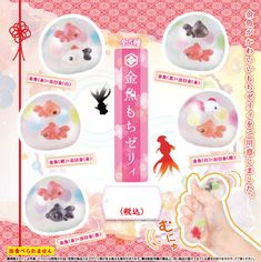 Goldfish Mochi Jelly Mini Food Collection  #cute #office Sweet Little Things, All Things Cute, Orange Blinds, Black Goldfish, Small Hamster, Toy Bins, Baby Girl Toys, Clay Dragon, Japanese Toys