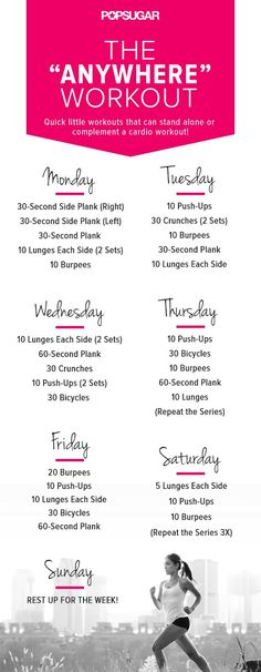Busy Week? Here's Your Quick 7-Day Workout Plan