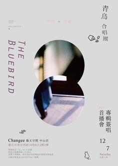 Behance :: Editing 青鳥合唱團 專輯簽唱MV首播會