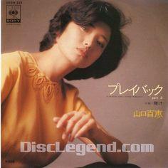 Momoe Yamaguchi - Playback Part 2 プレイバック Part 2