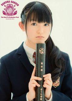 SG - Suzuka Nakamoto