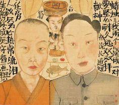 LI JIN http://www.widewalls.ch/artist/li-jin/ #contemporary #art #fineart