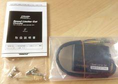 GReddy SCC Speed Limiter Fuel Cut Off Controller Type-A ECU Pump Bypass 15590201 #GReddy #SCC #Fuel #RPM #RacingWorks