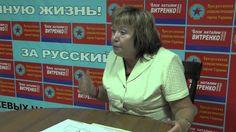 Наталья Витренко о политической ситуации на Украине. 03.07.2013. [Рассве...