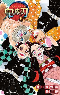 One Piece-Trafalgar Law Ao No Exorcist, Blue Exorcist, Fullmetal Alchemist, Doodle On Photo, Psycho Girl, One Piece Pictures, One Piece Fanart, Trafalgar Law, Collage Art