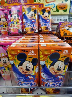 halloween mickey goodies in japan see you can have a mickey mouse halloween party