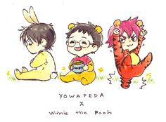Yowapeda x Winnie the Pooh by b-snippet.deviantart.com OMG! CUTEST THING I'VE EVER SEEN.