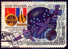 Почтовые марки СССР - космос