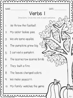 1st Grade Fantabulous: Fall Printables