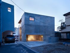 House in Hongo is a minimalist house created by Office-based designer Suppose Design Office.)
