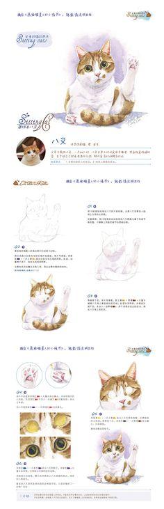 舔毛的猫咪画法:八叉。摘自《画给喵星人的小情书》,官纯 编著。