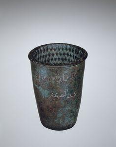 Dip Mold, probably Western Asia, 1000-1299. 86.7.15 #corningmuseumofglass #cmog #glass #technology