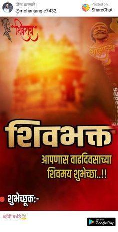 18 Trendy Birthday Background For Editing Marathi Birthday