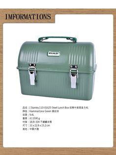 博客來-【美國Stanley】經典系列野餐提盒 9.4L綠色