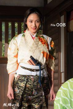 Japanese Beauty, Japanese Fashion, Asian Beauty, Samurai, Japanese Characters, Japanese Aesthetic, Historical Costume, Yukata, Japanese Kimono