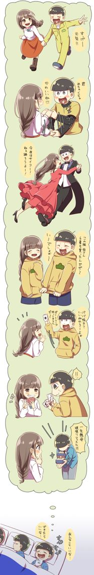Osomatsu-san- Jyushimatsu and girl #Anime「♡」