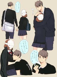 Haikyuu Manga, Haikyuu Funny, Haikyuu Fanart, Kenma, Kuroo, Hinata, Haikyuu Volleyball, Haikyuu Wallpaper, Handsome Anime