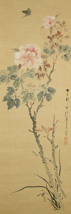 sp401023-japanese-antique-painting.jpg (580×1742)