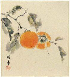 島田萌香筆 17柿