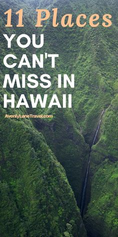 11 Places You Can't Miss In Hawaii (Oahu). Planning a trip to Hawaii? You don't want to miss these top things to do in Hawaii! Read the full article at http://www.avenlylanetravel.com/11-places-you-cant-miss-in-hawaii-oahu/ #avenlylanetravel #hawaii #oahu