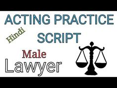 LAWYER Acting Monologues, Acting Scripts, Hindi Comedy, Bollywood, Memes, Youtube, Tiger Wallpaper, Silver, Lawyer