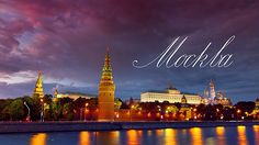 Москва'2011(Moscow/Russia) by zweizwei |motion timelapse|. Цейтраферная съемка в движении / time-lapse photography in motion