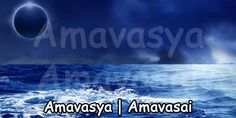 2025 Aadi Amavasai Pooja Date And Puja Timings
