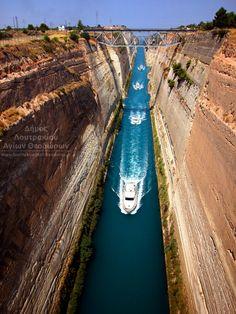 Isthmus Canal@Isthmia www.loutraki-agioitheodoroi.gr