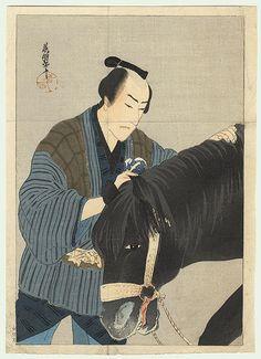 Eiho Hirezaki (Japanese: 1881 - 1968) | Horse and Owner