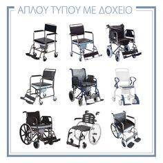 Στην έκθεσή μας 🕋Βασ. Όλγας 120, στη Θεσσαλονίκη θα βρείτε μεγάλη ποικιλία σε αναπηρικά αμαξίδια απλού τύπου, με δοχείο.  Το έμπειρο προσωπικό του τμήματος αποκατάστασης είναι στη διάθεσή σας και θα σας βοηθήσει να επιλέξετε το κατάλληλο αναπηρικό αμαξίδιο ή αξεσουάρ, σύμφωνα με τις ανάγκες σας!  Περισσότερες πληροφορίες στο τηλέφωνο ☎️+30 2310 818 963 #dissabilities #mobility #wheelchair #wheelchairlife #disabilitiesareabilities #αμαξιδιο Vehicles, Car, Vehicle, Tools
