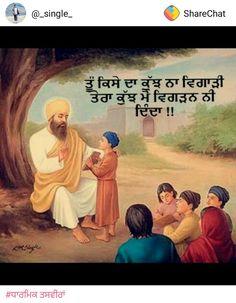 Holy Quotes, Gurbani Quotes, Qoutes, Sikh Quotes, Punjabi Quotes, Indian Quotes, Guru Nanak Jayanti, Learn To Fight Alone