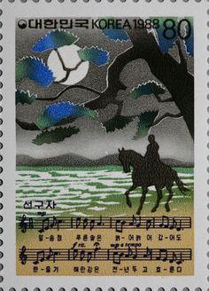 Korea 1988 선구자