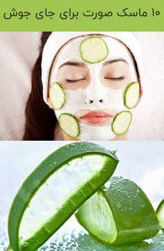 Beauty Care Routine, Beauty Hacks, Skin And Hair Clinic, Makeup Blending, Nose Contouring, Natural Acne Remedies, Glamour Makeup, Silver Ear Cuff, Healthy Beauty