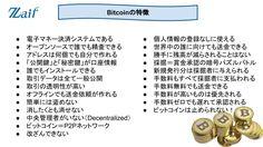 tb-bitcoin21