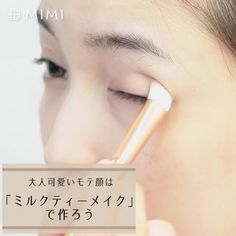 【大人可愛いモテ顔は「ミルクティーメイク」で作ろう】 - 動画 - Yahoo!映像トピックス