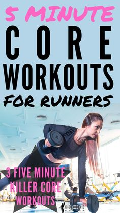 5 Minute Core Workouts For Runners: Three 5 Minute Killer Workouts You don't have to spend a long time doing core workouts. The key thing is that you find time to do them. Killer Workouts, Running Workouts, Running Tips, Core Workouts, At Home Workouts, Core Exercises, Tummy Exercises, Core Strength Exercises, Running Routine