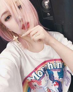 Pony park hye min make up ♡♡☆♡♡ Korean Beauty Girls, Pretty Korean Girls, Korean Women, Asian Beauty, Girl Pictures, Girl Photos, Park Hye Min, Pony Makeup, Ninja Girl