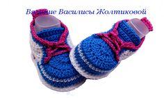 Crochet Baby Converse Sneakers Video Tutorial   baby booties crochet